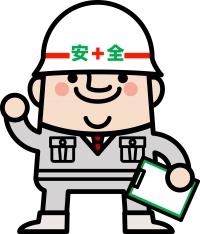 日本を支える職人さん